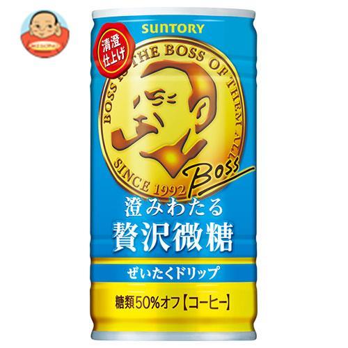 サントリー BOSS(ボス) 澄みわたる贅沢微糖 185g缶×30本入