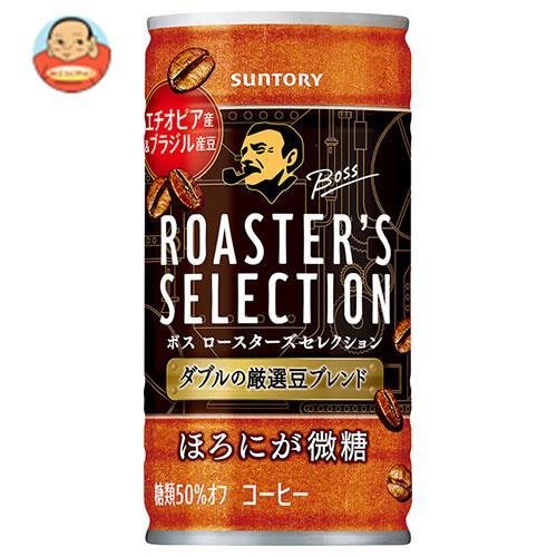 サントリー ボス ロースターズセレクション【自動販売機用】 185g缶×30本入