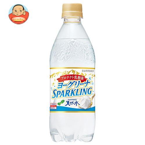 サントリー ヨーグリーナ スパークリング 500mlペットボトル×24本入