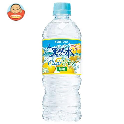 サントリー 天然水 Clear(クリア)レモン 540mlペットボトル×24本入