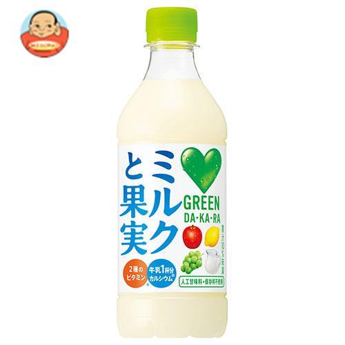 サントリー GREEN DAKARA(グリーン ダカラ) ミルクと果実 430mlペットボトル×24本入