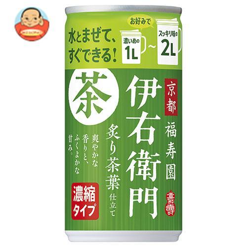 サントリー 緑茶 伊右衛門 炙り茶葉仕立て 濃縮タイプ 185g缶×30本入