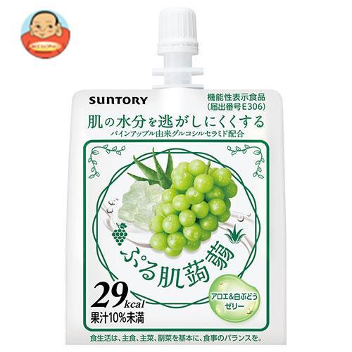 サントリー ぷる肌蒟蒻 アロエ&白ぶどうゼリー【機能性表示食品】 150gパウチ×30個入