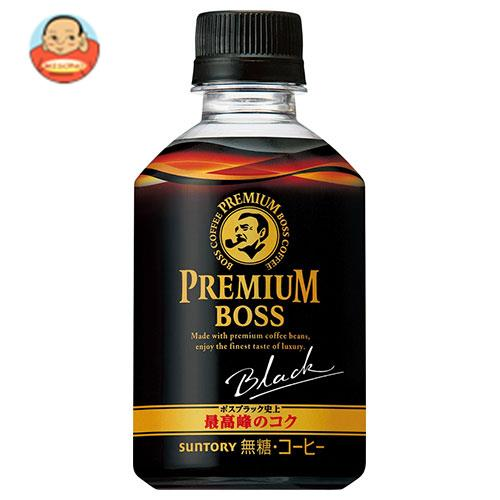 サントリー プレミアムボス ブラック【自動販売機用】 285mlペットボトル×24本入