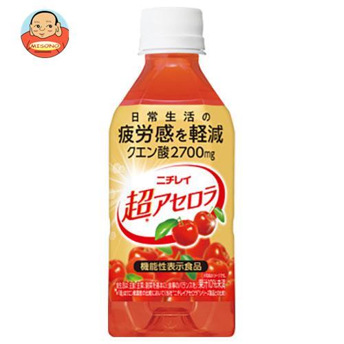 サントリー ニチレイ 超アセロラ【機能性表示食品】 350mlペットボトル×24本入