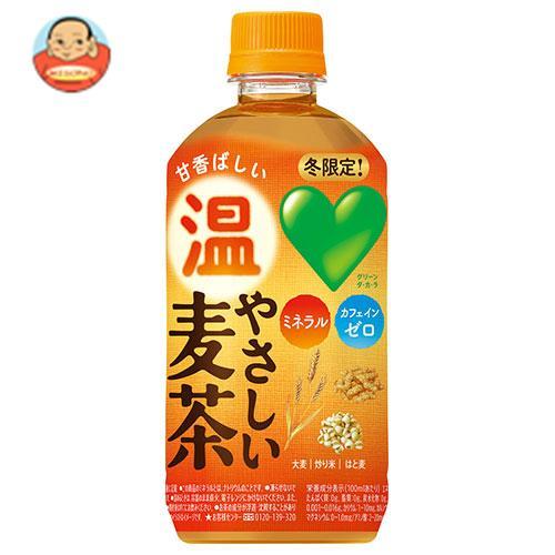 サントリー 【HOT用】GREEN DA・KA・RA(グリーン ダカラ) やさしい温麦茶 500mlペットボトル×24本入