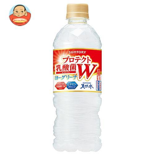サントリー ヨーグリーナ サントリー天然水 プロテクト乳酸菌W 540mlペットボトル×24本入