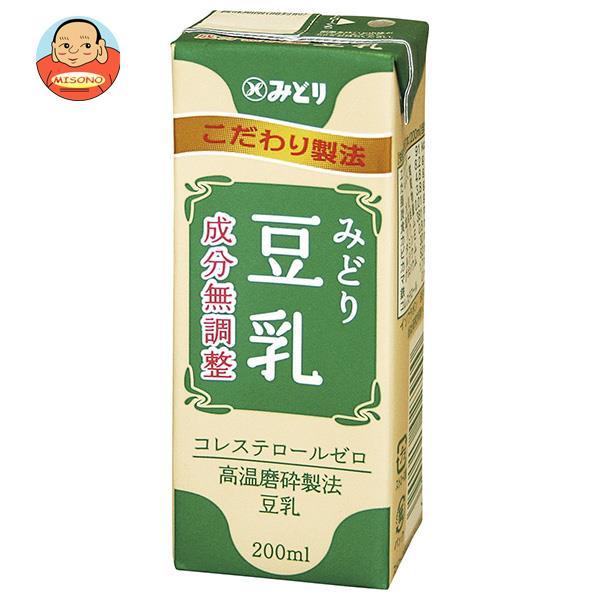 九州乳業 みどり 豆乳 成分無調整 200ml紙パック×24本入