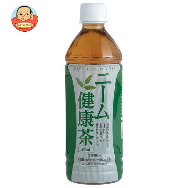 奥長良川名水 ニーム健康茶 500mlペットボトル×24本入