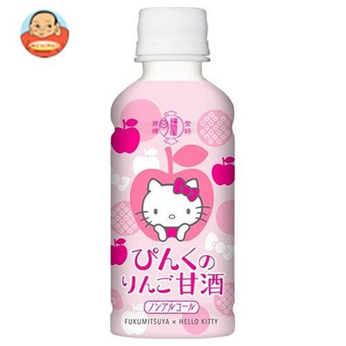 福光屋 ハローキティ ぴんくのりんご甘酒 200gペットボトル×12本入