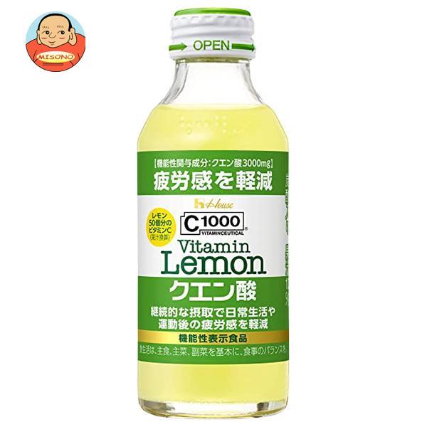 ハウスウェルネス C1000 ビタミンレモンクエン酸【機能性表示食品】 140ml瓶×30本入