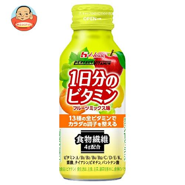 ハウスウェルネス PERFECT VITAMIN(パーフェクトビタミン) 1日分のビタミン 食物繊維 120mlボトル缶×30本入