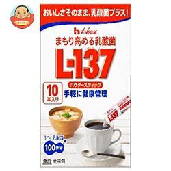 ハウスウェルネス まもり高める乳酸菌L-137 パウダースティック (1.3g×10本)×30箱入
