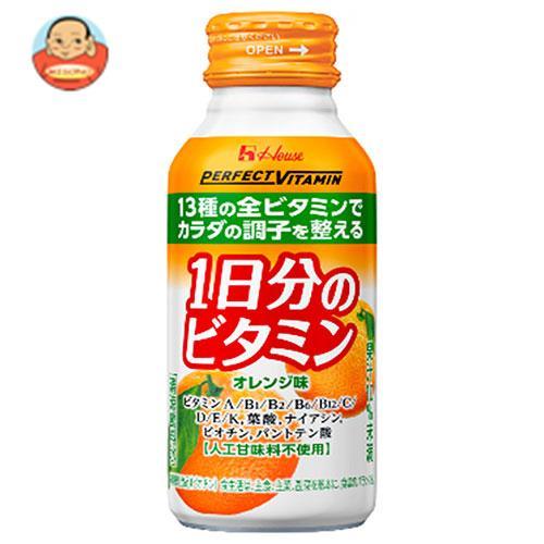 ハウスウェルネス PERFECT VITAMIN(パーフェクトビタミン) 1日分のビタミン オレンジ味 120mlボトル缶×30本入