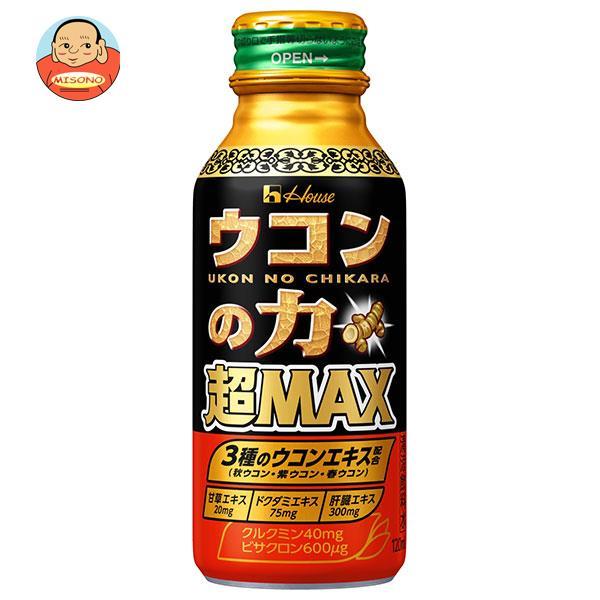 ハウスウェルネス ウコンの力 超MAX 120mlボトル缶×30本入