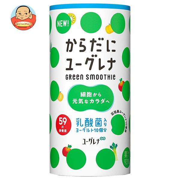 ユーグレナ 飲むユーグレナ 乳酸菌 195gカートカン×15本入