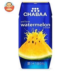 HARUNA(ハルナ) CHABAA(チャバ) 100%ジュース イエローウォーターメロン 180ml紙パック×36本入