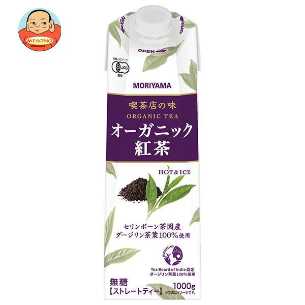 守山乳業 MORIYAMA 喫茶店の味 オーガニック紅茶 1000g紙パック×6本入