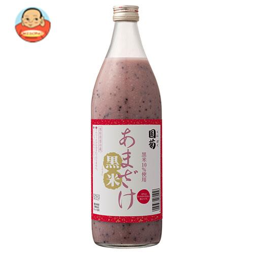 国菊 黒米あまざけ(甘酒) 985g瓶×6本入