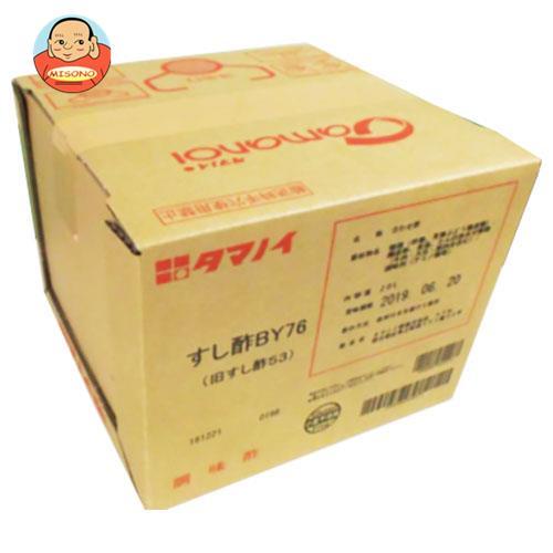 タマノイ すし酢BY76 20L×1箱入