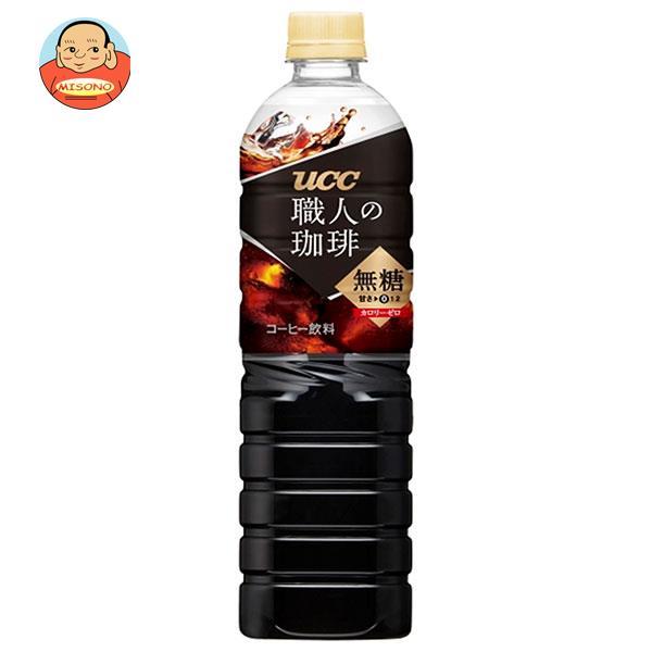 UCC 職人の珈琲 無糖 930mlペットボトル×12本入
