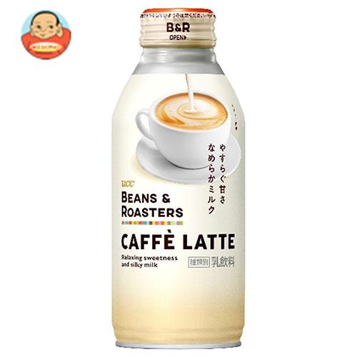 UCC BEANS&ROASTERS CAFFE LATTE(ビーンズロースターズ カフェラテ) 375gリキャップ缶×24本入