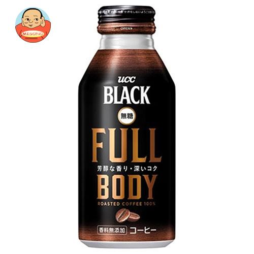 UCC BLACK無糖 FULL BODY(フルボディ) 375gリキャップ缶×24本入