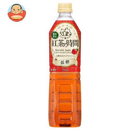 UCC 紅茶の時間 ティーウィズアップル 低糖 930mlペットボトル×12本入