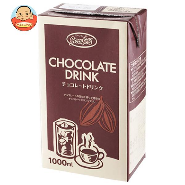 UCC GreenField(グリーンフィールド) チョコレートドリンク 1000ml紙パック×6本入