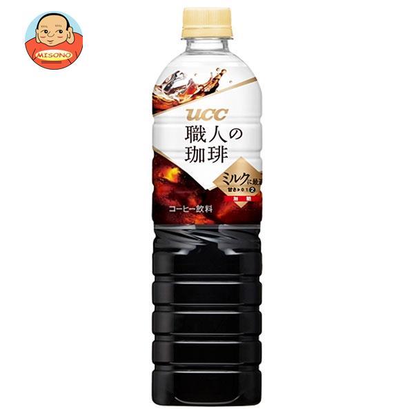 UCC 職人の珈琲 ミルクに最適 930mlペットボトル×12本入