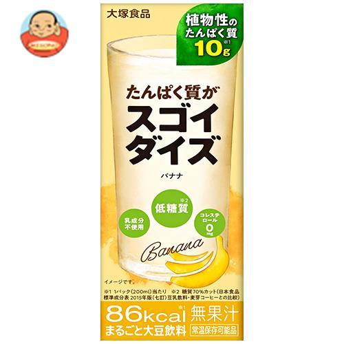 大塚食品 たんぱく質がスゴイダイズ バナナ 200ml紙パック×24本入
