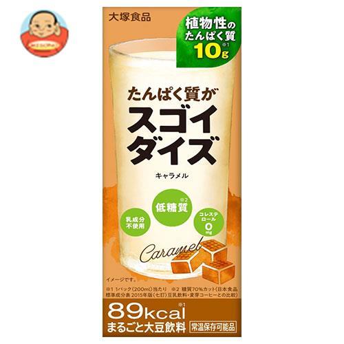 大塚食品 たんぱく質がスゴイダイズ キャラメル 200ml紙パック×24本入