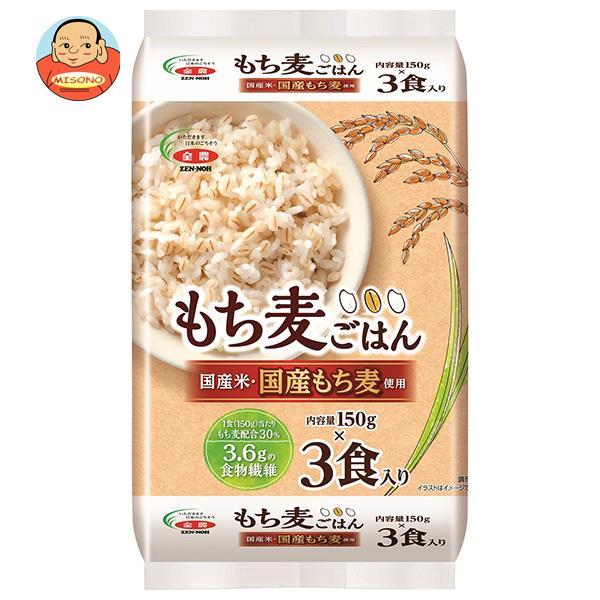 JA全農 国産 もち麦ごはん  3食 (150g×3)×8袋入