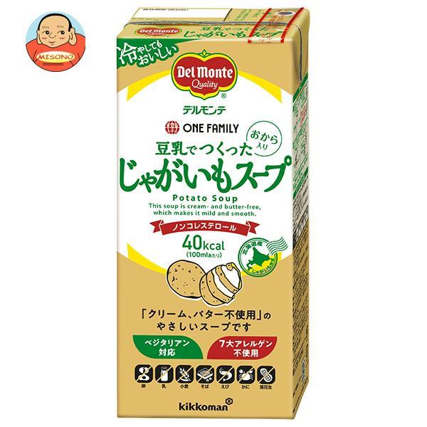 デルモンテ 豆乳でつくったじゃがいもスープ 1000ml紙パック×12(6×2)本入