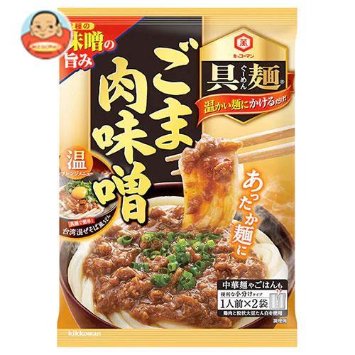 キッコーマン 具麺 ごま肉味噌 120g×10袋入