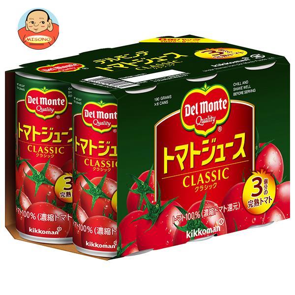 デルモンテ トマトジュース(有塩)(6缶パック) 190g缶×30本入