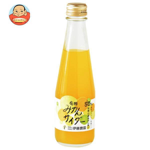 伊藤農園 果汁50%入り 有田みかんサイダー 200ml瓶×24本入