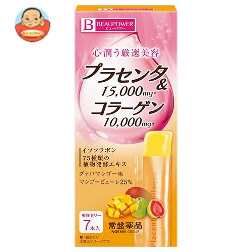 常盤薬品 ビューパワー プラセンタ・コラーゲン 70g(10g×7本)×10箱入