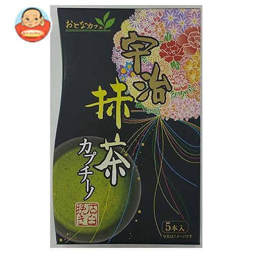 宇治森徳 宇治抹茶 カプチーノ (15g×5本)×10袋入