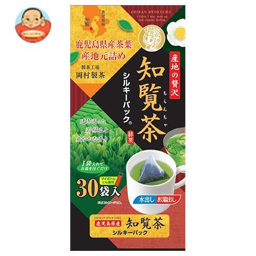 宇治森徳 産地の贅沢 知覧茶 シルキーパック (3g×30袋)×10袋入