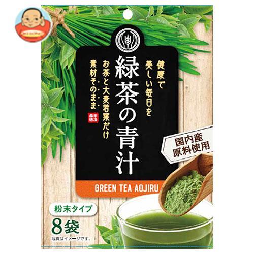 宇治森徳 緑茶の青汁 (3g×8袋)×10袋入