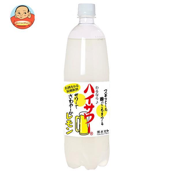 博水社 ハイサワー レモン 1000mlペットボトル×15本入