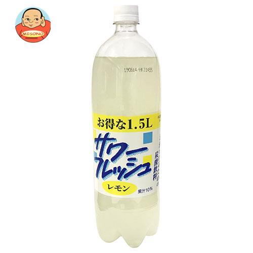 博水社 サワーフレッシュ レモン 1500mlペットボトル×8本入