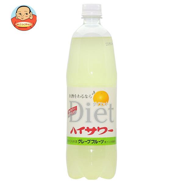 博水社 ダイエットハイサワー グレープフルーツ 1000mlペットボトル×15本入