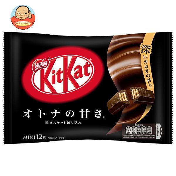 ネスレ日本 キットカット ミニ オトナの甘さ 13枚×12袋入
