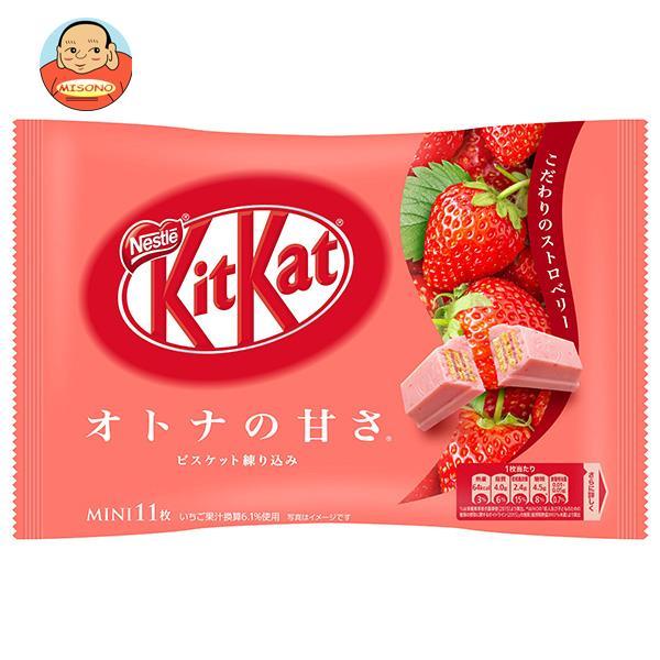ネスレ日本 キットカット ミニ オトナの甘さ ストロベリー 12枚×12袋入