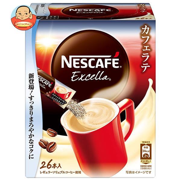 ネスレ日本 ネスカフェ エクセラ スティックコーヒー (6.6g×30P)×12箱入