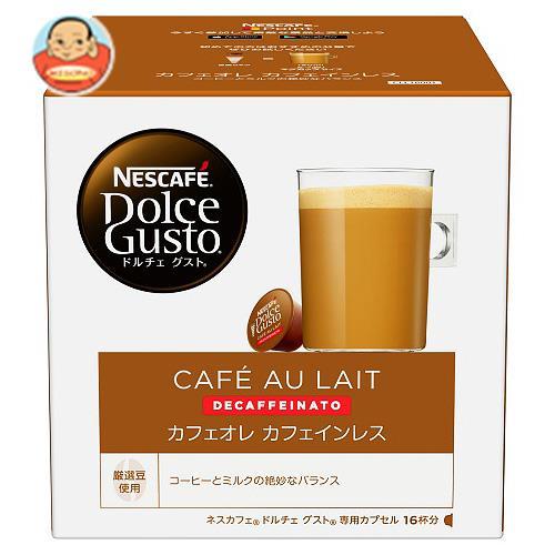 ネスレ日本 ネスカフェ ドルチェ グスト 専用カプセル カフェオレ カフェインレス 16個(16杯分)×3箱入