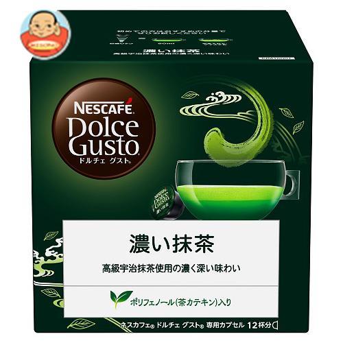 ネスレ日本 ネスカフェ ドルチェ グスト 専用カプセル 濃い抹茶 12個(12杯分)×3箱入