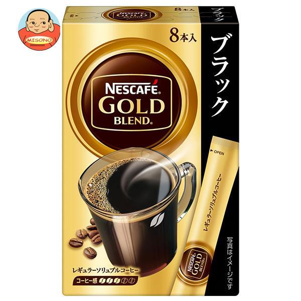 ネスレ日本 ネスカフェ ゴールドブレンド スティック ブラック (2g×9P)×24箱入